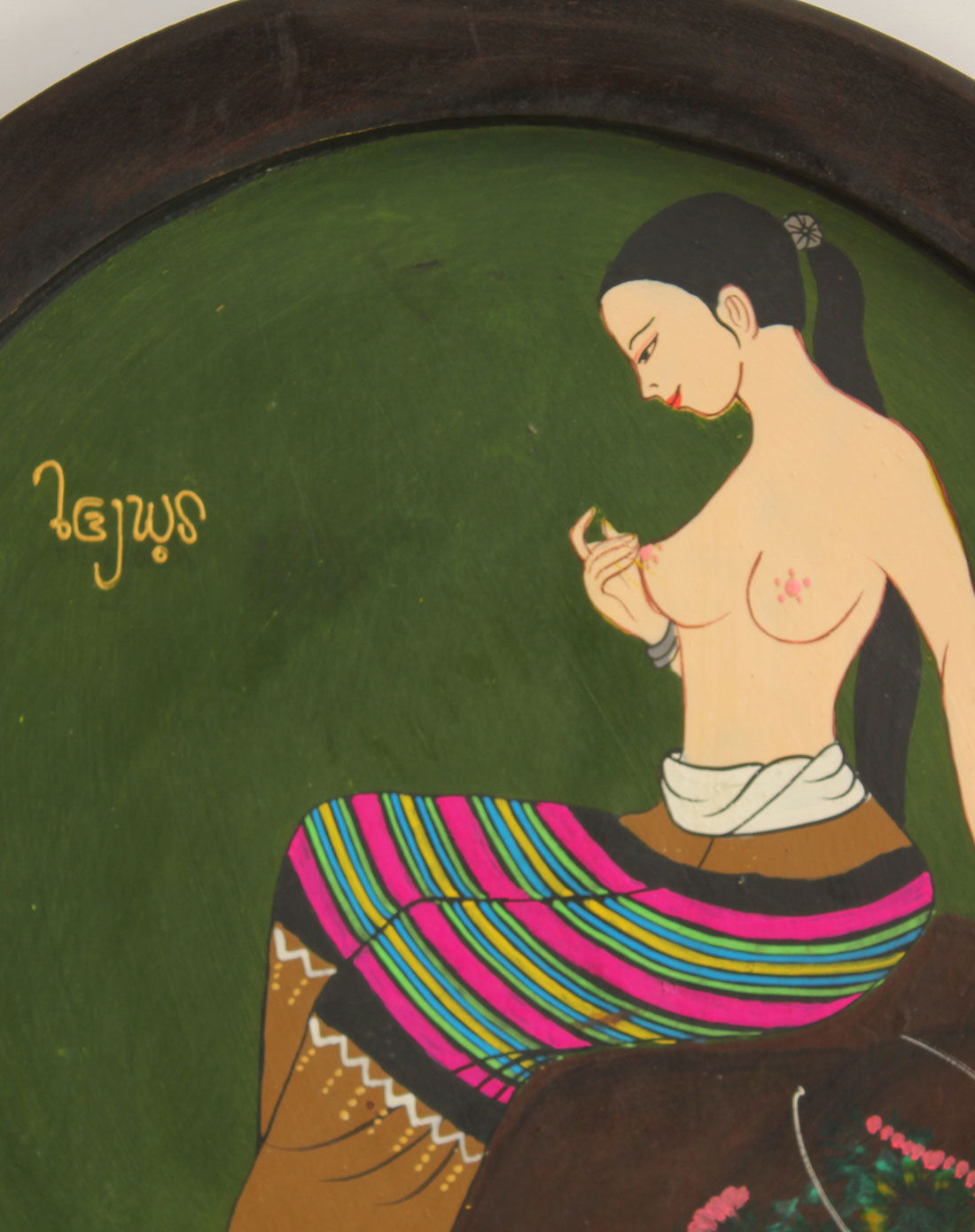 悦木之源泰国天然柚木手绘墙壁挂件-美女沐浴图(绿色)