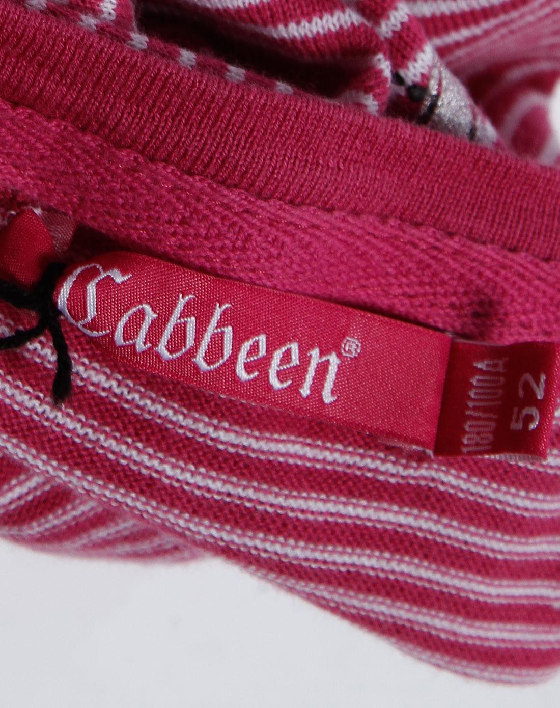 色条纹印图圆领短袖T恤 卡宾CABBEEN 男装官网特价3折起