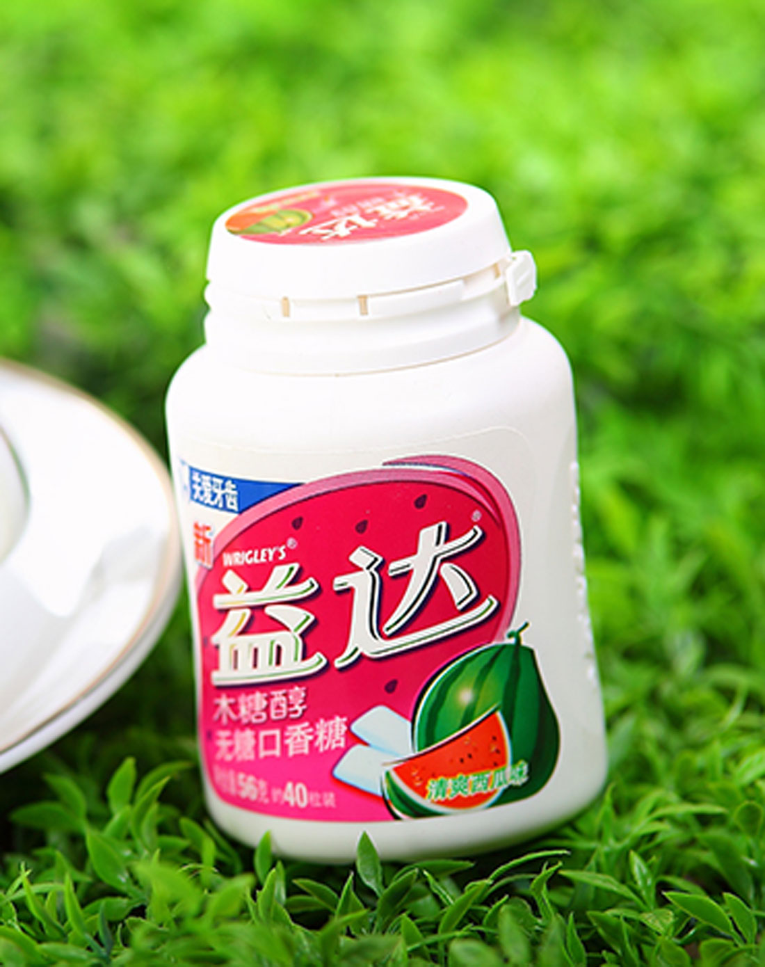 益达 木糖醇无糖口香糖 西瓜味 56g 零食天地特价